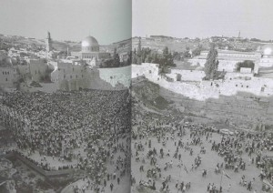 Panoramic view of the Western Wall, the Temple Mount with mosques of Omar and Al Aqsa and Mt. Scopus int he background on Jerusalem day, Old City, Jerusalem, 1971.